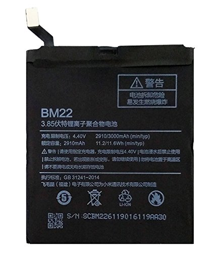 Todobarato24h Bateria Compatible con Xiaomi BM22 Mi5, 2910/3000 mAh Voltaje 4.4v