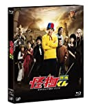 「映画 怪物くん」 3D&2D[Blu-ray/ブルーレイ]