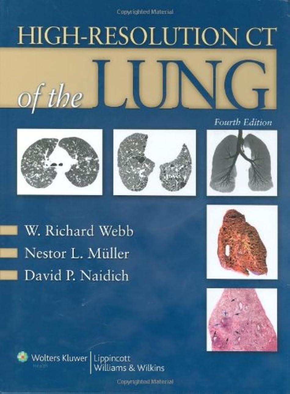付添人ペナルティボアHigh-Resolution CT of the Lung (English Edition)
