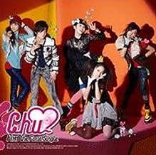 "~F(X):The 1st Single ""Chu~~♡(亲~~♡)第一张单曲专辑(CD)~"