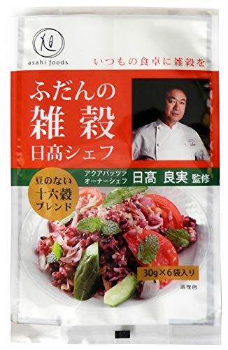 旭食品『ふだんの雑穀日髙シェフ』