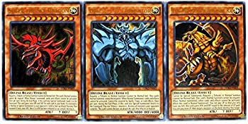 Konami YuGiOh Legendary Decks II Ultra Rare Yugi s God Card Set LDK2-ENS01 LDK2-ENS02 & LDK2-ENS03