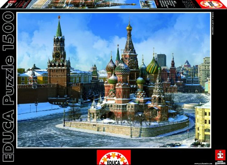 Educa 14815 - Basilius-Kathedrale, Moskau-Puzzle, 1500 Teile