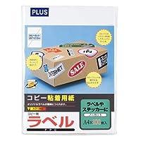 プラス コピーラベル ラベル用紙 A4 全面 100枚 CK-100 【まとめ買い3冊セット】