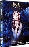 Buffy Cazavampiros, Temporada 1 (Edición Coleccionista) [DVD]