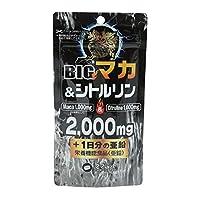源気堂 BIGマカ&シトルリン2,000mg+亜鉛