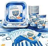 Hanukkah Plates And Napkins Set - Hanukkah Party Set - 7