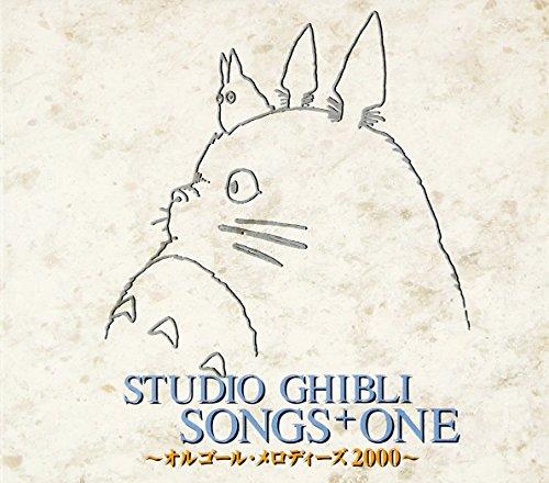 Studio Ghibli Songs Music Box