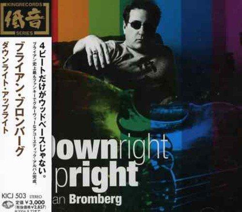 Downlight Uplight
