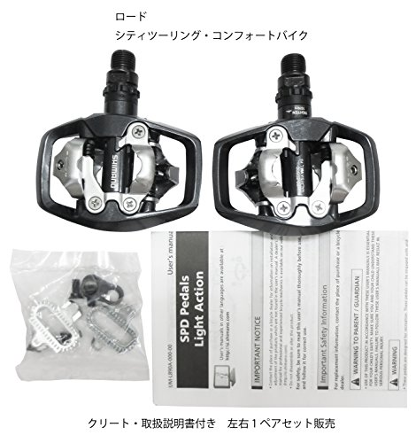SHIMANO Unisex– Erwachsene Fahrradnabe-2091843300 Fahrradnabe, Schwarz, One Size - 2