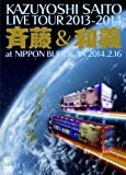 "KAZUYOSHI SAITO LIVE TOUR 2013-2014 ""斉藤 & ...[DVD]"