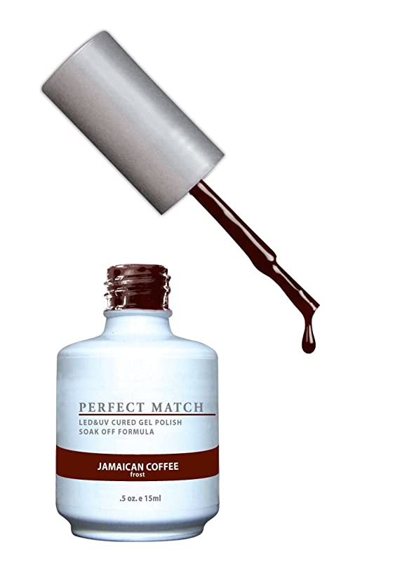 期限呪われたポインタLeChat LECHATパーフェクトマッチマニキュア、 0.500オンス ジャマイカコーヒー