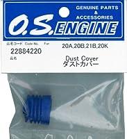 ダスト カバー (アオ) 21A.20A.20B.20E 22884220
