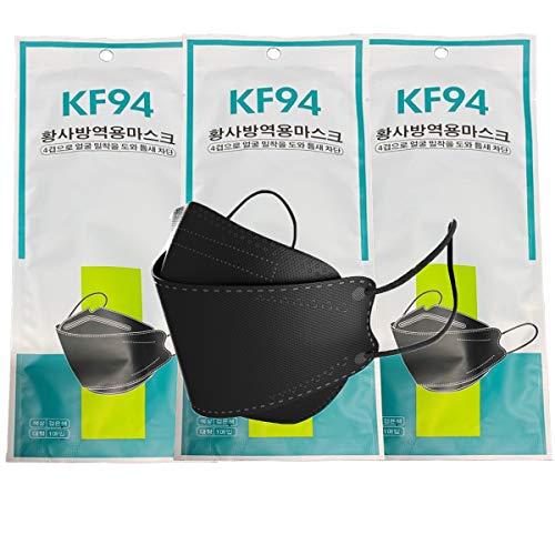 [Amazon限定ブランド] KF94マスク 黒 個包装 10/20/50/100枚セット 4層構造 ホワイト 不織布マスク 立体型 折りたたみ 男女兼用 防塵、防曇、花粉症 BIJIE (ブラック, 50枚個包装)