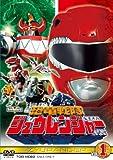 恐竜戦隊ジュウレンジャー Vol.1[DSTD-07926][DVD]