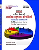 Vinesh Text Book of Techniques of Social Research in Hindi (Skill Enhancement Course) B.A.. -2nd Year (SEC- 1, Code SOCL- A203) (H.P.U.-2020)