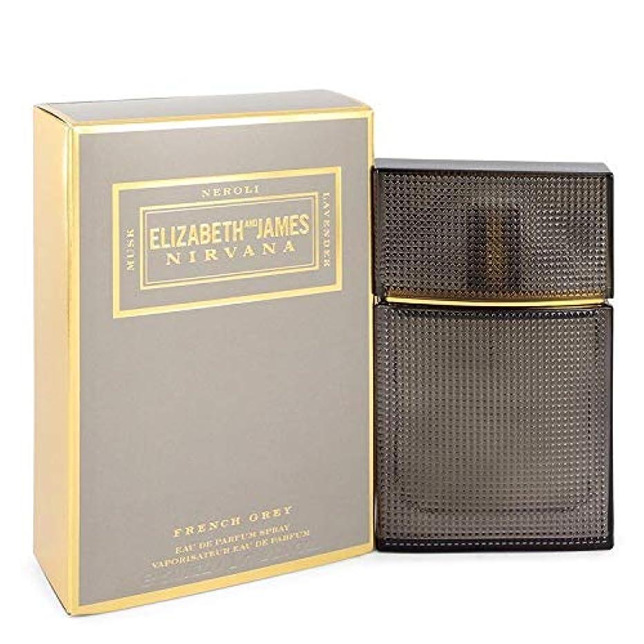ボトル広告主姓Elizabeth and James Nirvana French Grey (エリザベス&ジェイムス ニルバナ フレンチ グレイ) 1.7 oz (50ml) EDP Spray