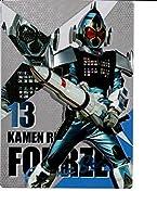 下敷き 平成 仮面ライダー B5サイズ 下じき コレクション フォーゼ