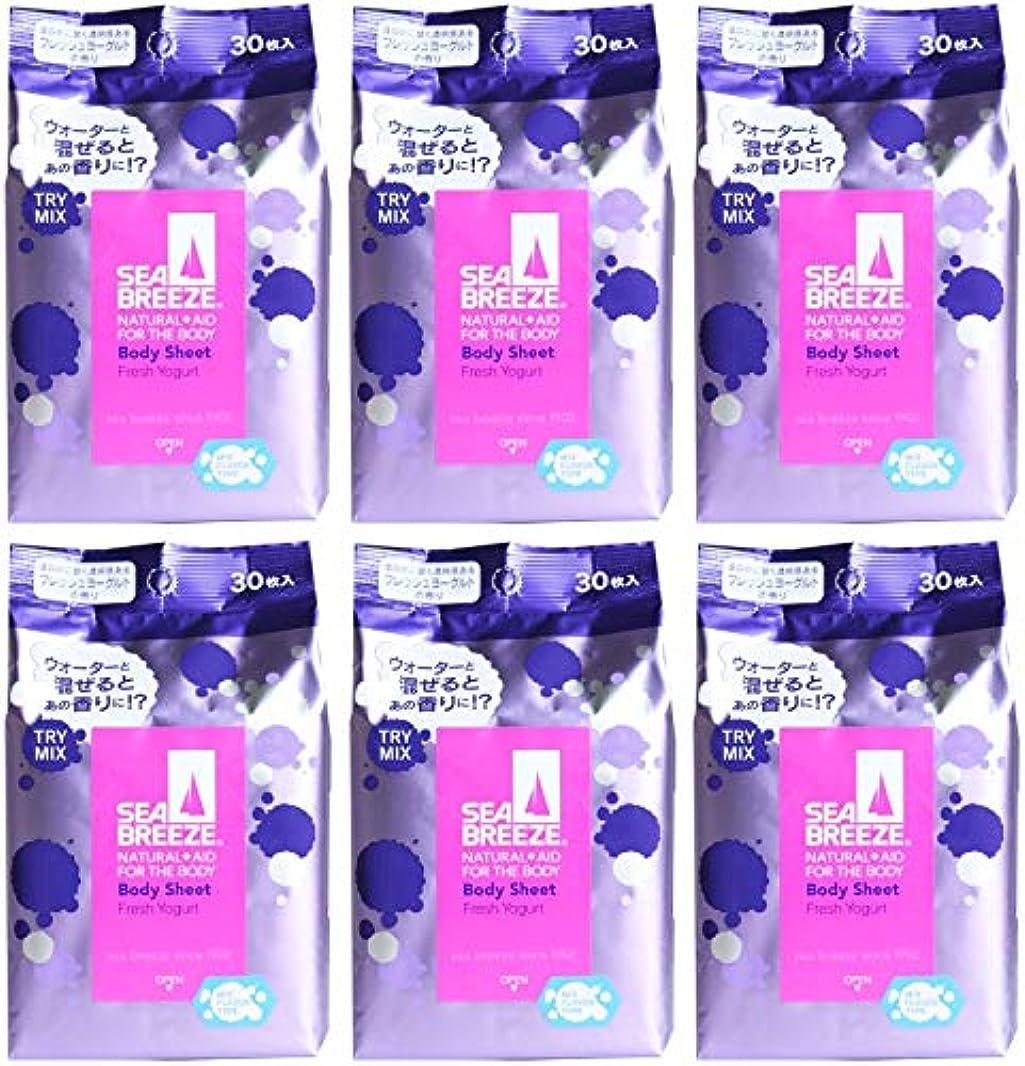 滑るカイウス威信【まとめ買い】シーブリーズ ボディシート ミックスフレーバータイプ フレッシュヨーグルト 30枚【×6個】