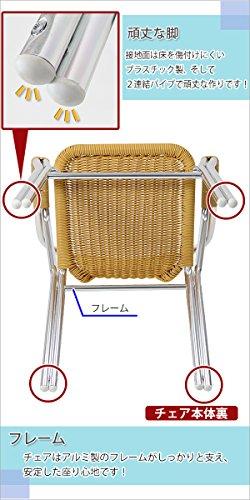 ガーデンチェアガーデンチェアラタンチェア人工ラタンチェア単品ナチュラル籐肘掛けカバー付き家具ファニチャーインテリアおしゃれスタッキングチェアchair椅子チェア南国アジアンバリ風リゾートカフェベランダバルコニーテラス庭ガーデンrattan17na