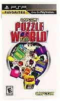 Capcom Puzzle World【海外北米版】