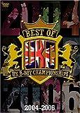 Best of UK B-Boy CHAMPIONSHIPS[DVD]