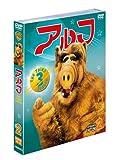 アルフ〈サード〉 セット2[DVD]