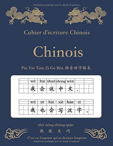 Cahier d'écriture Chinois: Apprendre le Chinois: les Caractères et Pinyin