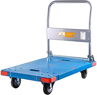 Silent Flatbed, Folding Trolley Warehouse Trolley Trailer Trolley Size 72 * 48 * 84CM, 90 * 60 * 90CM (Color : Blue, Size : 72 * 48 * 84CM)