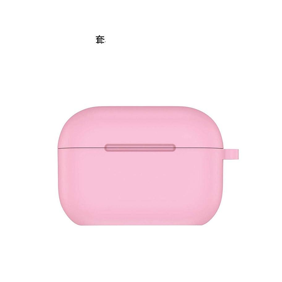 受信相対サイズ観察するfor Apple Airpods Pro保護カバーに適用3世代のBluetoothヘッドセットシリコンソリッドカラーの防滴防塵収納ボックス-平底-ピンク-