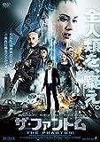 ザ・ファントム[DVD]