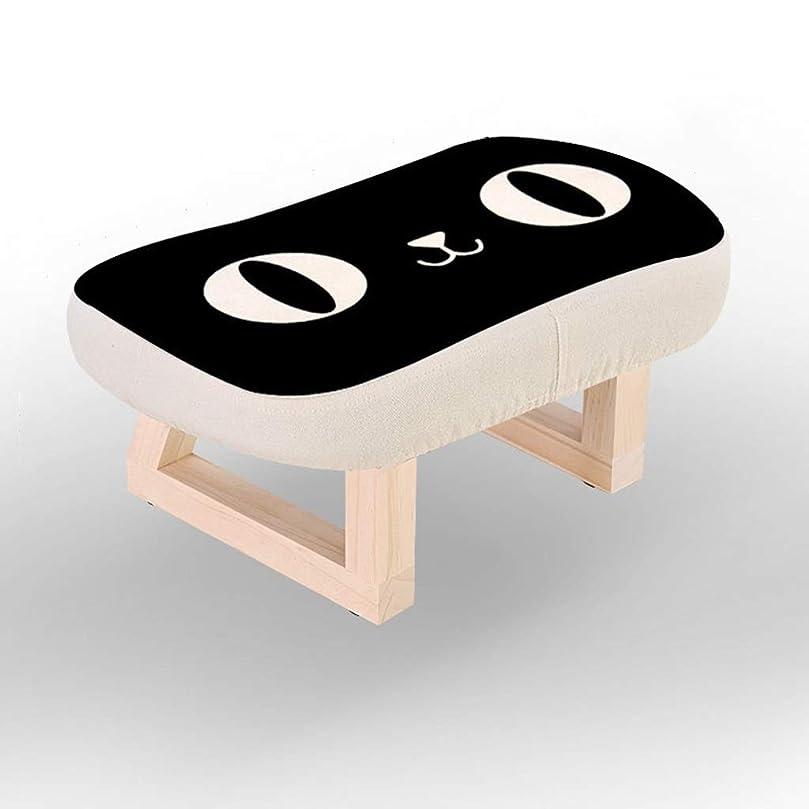 基礎中性無意識XJLXX リビングルーム木製スツールホームウェアシューズ小さなベンチ寝室の生地ソファスツール ソファースツール (Color : Black)