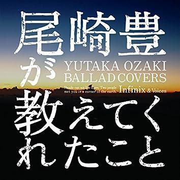 Ozaki Yutaka Ga Oshietekuretakoto~