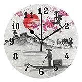 DOSHINE Reloj de pared, paisaje japonés, flor de Sakura silencioso, no golpea, dormitorio, sala de estar, cocina, decoración del hogar