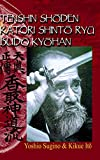 Tenshin ShŌden Katori ShintŌ RyŪ BudŌ KyŌhan