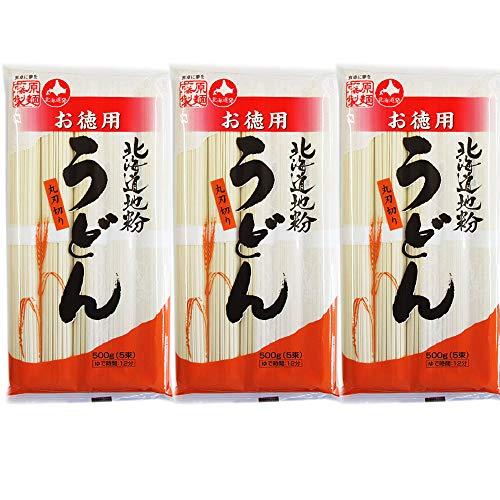 「北海道 麺セット ギフト 乾麺」北海道産 地粉を使用した 乾麺 北海道(ほっかいどう) うどん500 g(5束)×3袋