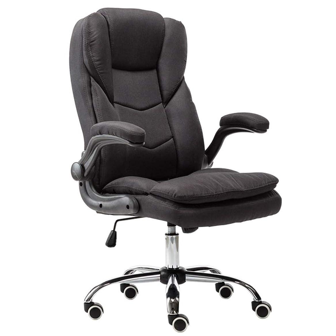 流行しているバルコニーマーベルJIAYUAN オフィスチェア 社長椅子 コンピューターチェア 90°回転アームレスト ハイバックシート 生地 チルト機能 研究、オフィス用 チェア (Color : Black)