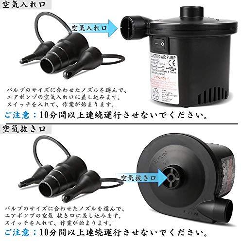 Deeplee『充電式電動エアーポンプ』