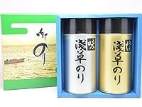 浅草名物 高級あさくさ海苔2本入り詰合せギフトセット(中)