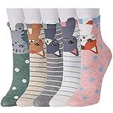 Calcetines de dibujos animados divertidos y divertidos 5 pares – Novedad transpirable patrón de animales calcetines casuales para mujeres y niñas, serie de gatos, talla única
