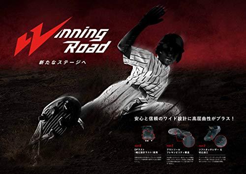 ZETT(ゼット)野球埋め込みスパイクウイニングロードブラック/ブラック26.5cmBSR2296