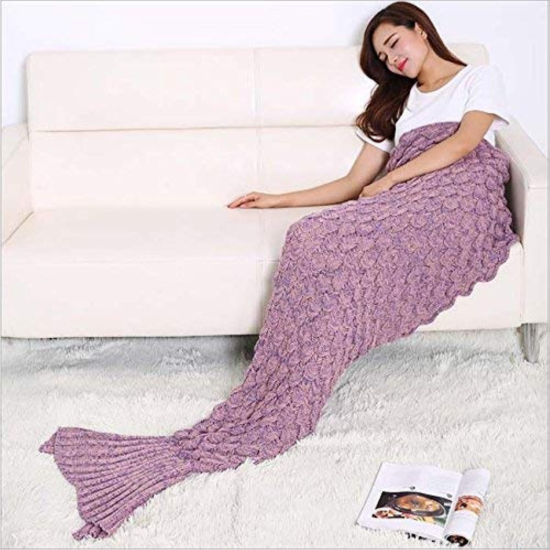 JINGB Home Wool Knitted Wool Mermaid Sofa Mermaid Tail, Khaki, 190  90CM (76.8  35.4 inch) (color   Pink, Size   190  90CM)