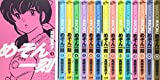 めぞん一刻 新装版 コミック 全15巻完結セット (ビッグコミックス)