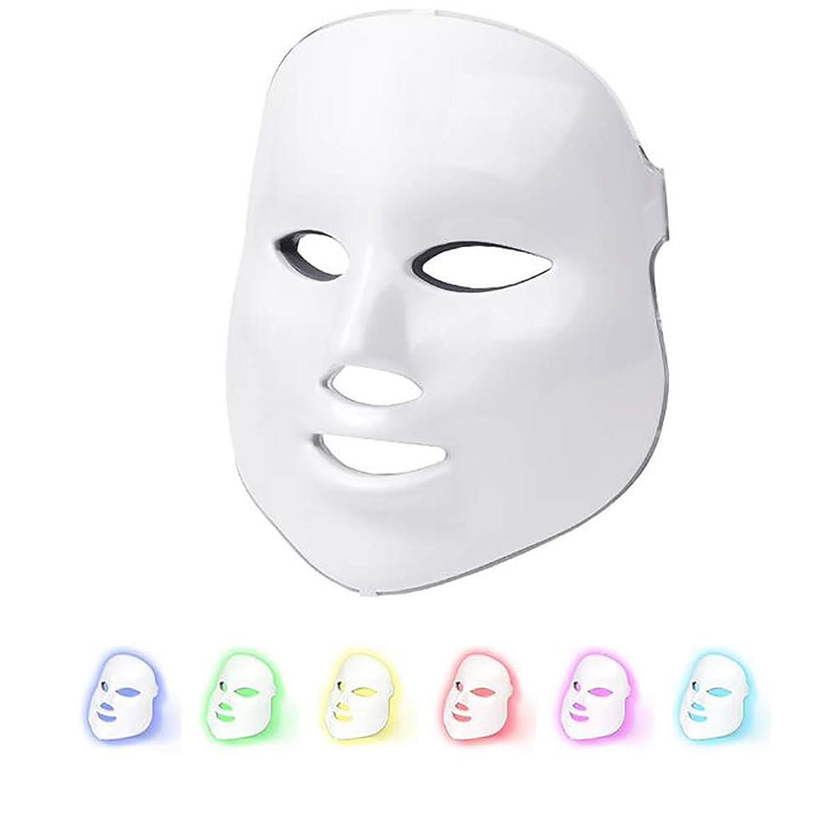 ラフ睡眠活気づく参照するライトセラピーマスク、7色LEDフェイスマスク、アンチエイジングファーミングスキン改善、健康な肌の若返り