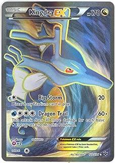 Pokemon - Kingdra-EX (122/124) - XY Fates Collide - Holo