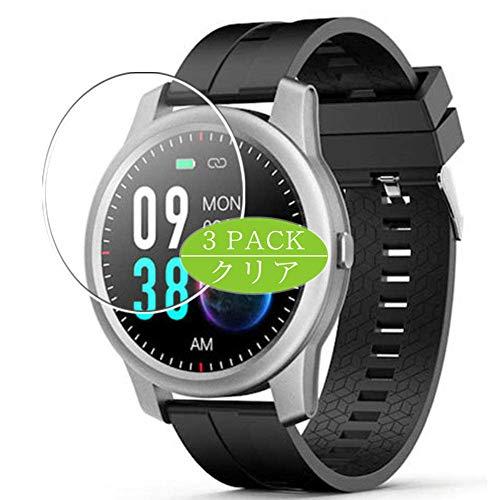 Vaxson 3 Stück Schutzfolie, kompatibel mit Elephone R8 smart watch Smartwatch, Displayschutzfolie Bildschirmschutz Blasenfreies [nicht Panzerglas]