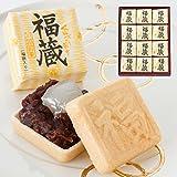 くらづくり最中 【福蔵】 12個入/福餅入り・十勝産小豆100%の自家製小倉餡使用