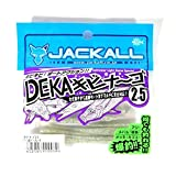 JACKALL(ジャッカル) ワーム デカキビナ~ゴ 2.5インチ グローシルバーフレーク