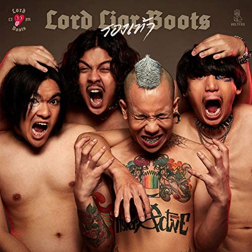 Lord Liar Boots