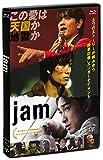 jam Blu-ray[Blu-ray/ブルーレイ]